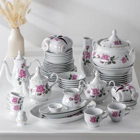 Набор столовой посуды «Глория», 60 предметов