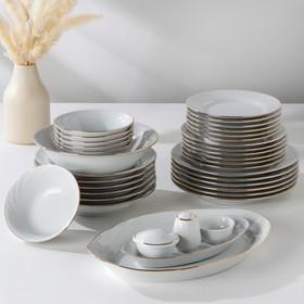 Сервиз столовый «Голубка.», 36 предметов, 4 вида тарелок
