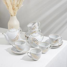 Сервиз чайный «Гармония. Золотая волна», 14 предметов: чайник 700 мл, 6 чашек 200 мл, 6 блюдец d=14 cм, сахарница 450 мл