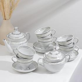 Сервиз чайный «Надежда. Европейский», 14 предметов: чайник 800 мл, 6 чашек 250 мл, 6 блюдец 15 cм, сахарница 550 мл