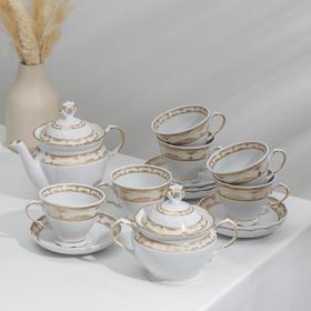 Сервиз чайный «Надежда. Стольный», 14 предметов: чайник 800 мл, 6 чашек 250 мл, 6 блюдец 15 cм, сахарница 550 мл