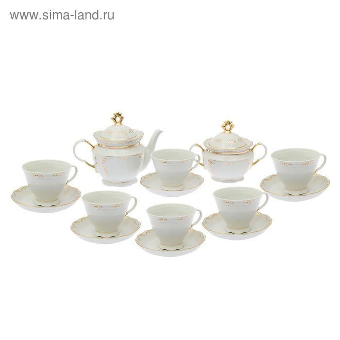 """Сервиз чайный """"Надежда"""", 14 предметов: чайник 800 мл, 6 чашек 250 мл, 6 блюдец 15 cм, сахарница 550 мл"""