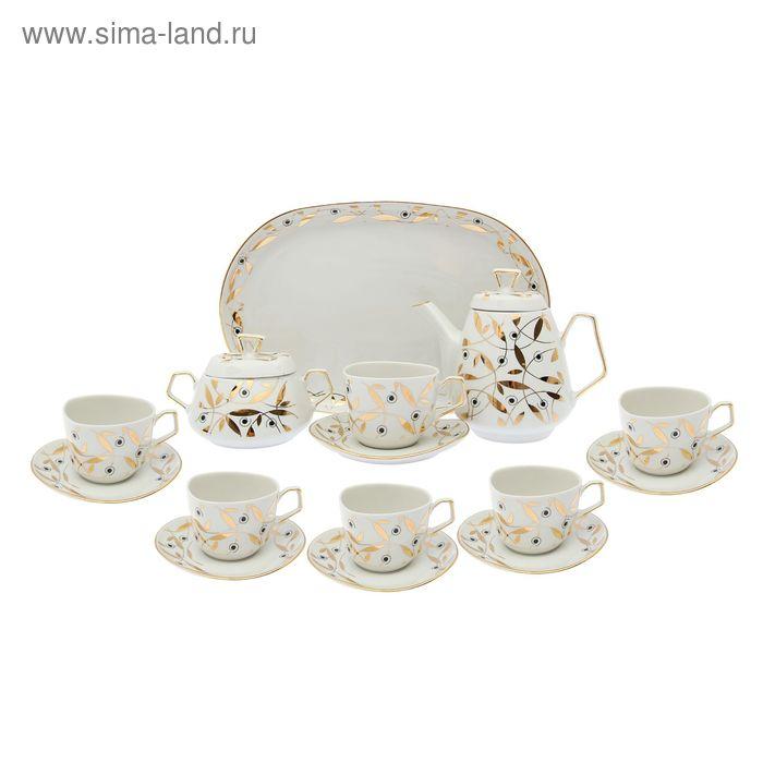"""Сервиз чайный """"Кадет. Злата"""" 15 предметов: 6 чашек чайных 200 мл, 6 блюдец чайных d=14 см чайник 550 мл, сахарница 300 мл, блюдо овальное d=31,5 см"""