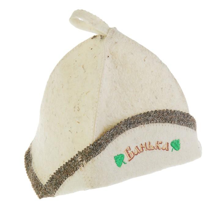 Банная шапка «Банька», войлок, белая
