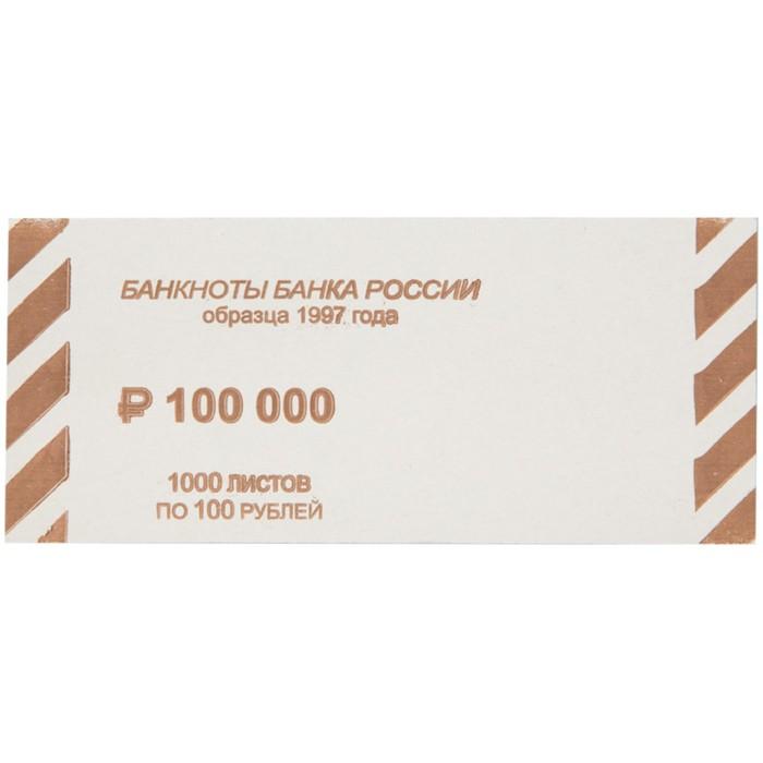 Накладка номиналом 100 рублей, 1000 штук