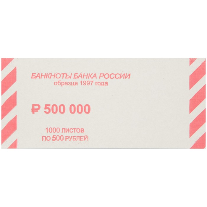 Накладка номиналом 500 рублей, 1000 штук