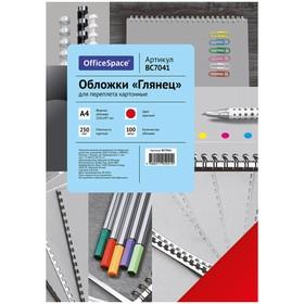 Обложки для переплёта 100 штук OfficeSpace «Глянец», А4, 250г/кв.м, картон, красные