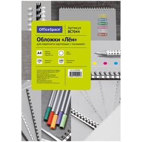 Обложки для переплёта 100 штук OfficeSpace «Лён», А4, 250г/кв.м, картон, белые