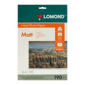 Фотобумага для струйной печати А4 LOMOND, 102015, 190 г/м², 50 листов, двусторонняя, матовая