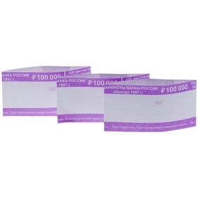 Ring parcel 1000 rubles 500 pcs / unit