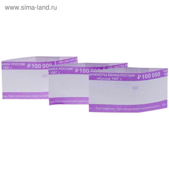 Бандероль кольцевая 1000 рублей 500 шт/уп