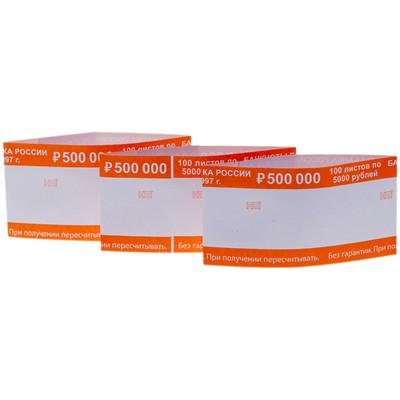 Бандероль кольцевая 5000 рублей 500 шт/уп