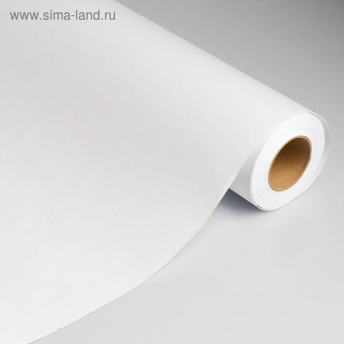 Бумага офсетная LOMOND 1067мм*45м, 80г/м2