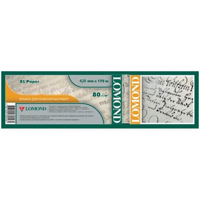 Бумага широкоформатная LOMOND, 80 г/м2, 420 мм х 175 м