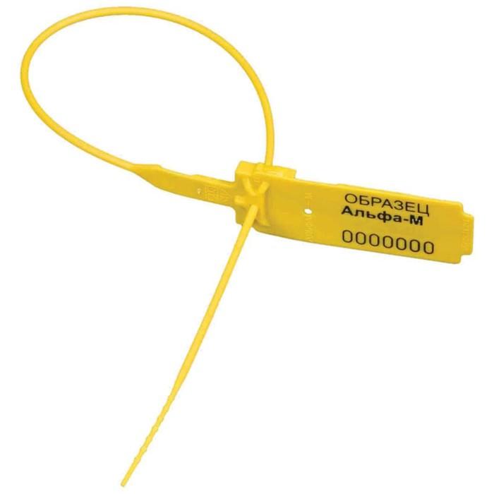 Пломба пластиковая сигнальная Альфа-М 255 мм, жёлтая
