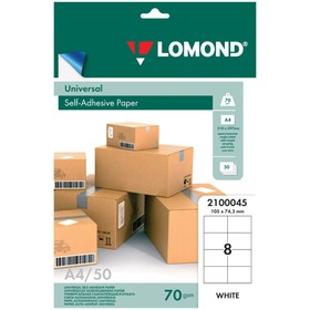 Этикетка самоклеящаяся LOMOND 2100045 на листе формата А4, 8 этикеток, размер 105х74,3 мм, белая, 50 листов