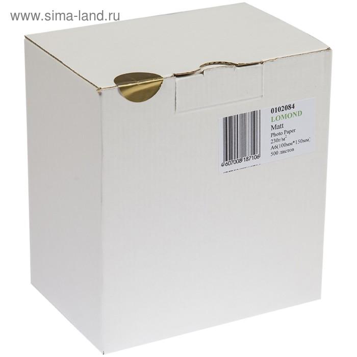 Фотобумага A6 (100*150) для стр.принтеров LOMOND 230гр (500л) мат.одн.