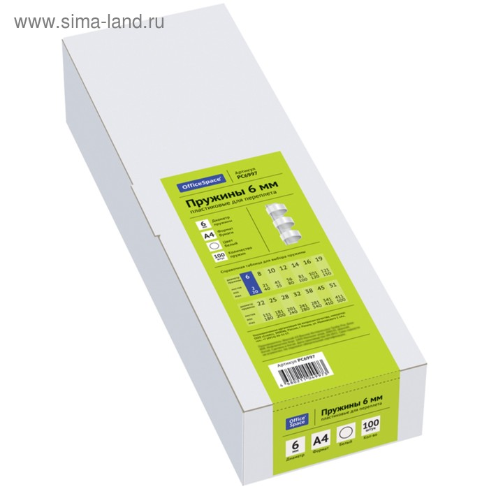 Пружины пластик D=06 мм OfficeSpace белый 100шт.