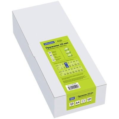 Пружины пластиковые для переплёта 100 штук, 10 мм OfficeSpace, прозрачные, бесцветные