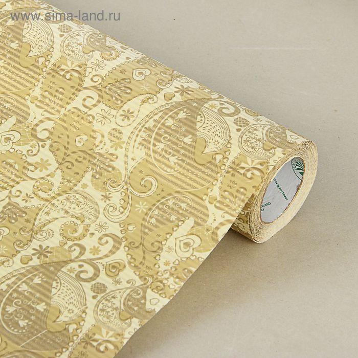 """Бумага упаковочная крафт """"Любовь"""", золото, 0.5 х 10 м"""