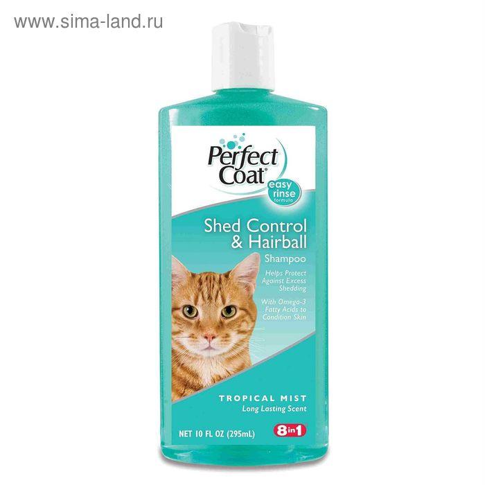 Шампунь  против линьки и колтунов 8in1 PC Shed Control & Hairball для кошек, с тропическим аром., 29