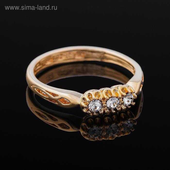 """Кольцо """"Светофор"""", размер 17, цвет белый в золоте"""