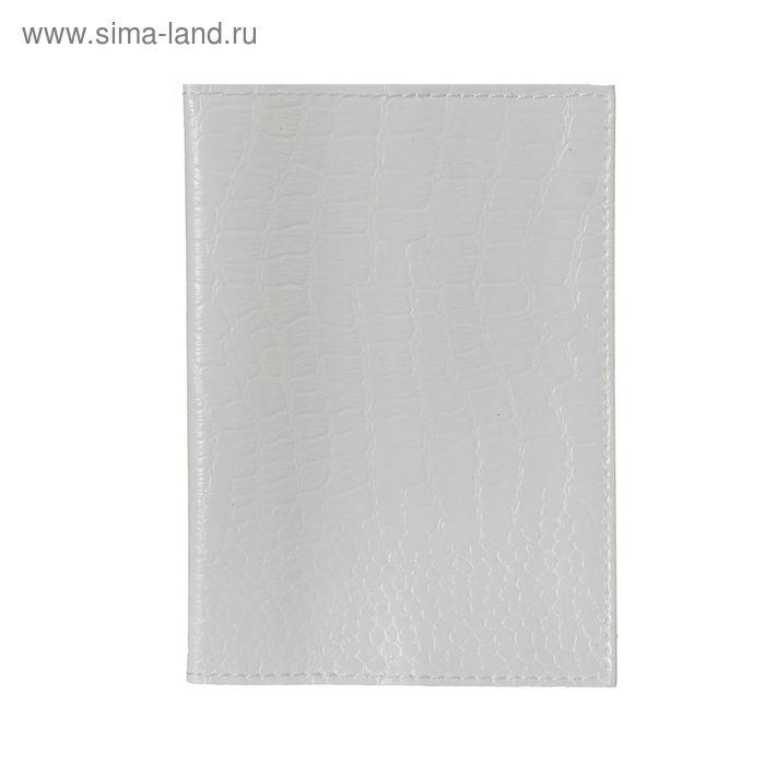 Обложка для паспорта ультратонкая, белая рептилия