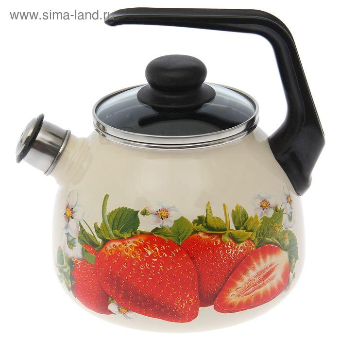 """Чайник 3 л """"Клубника садовая"""", стеклянная крышка, свисток, фиксированная ручка"""