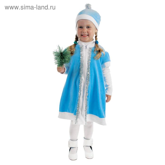 """Карнавальный костюм """"Снегурочка"""", велюр, 2 предмета: платье, шапка, рост 98 см"""