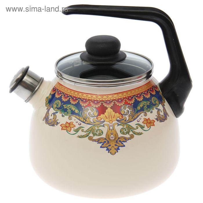 Чайник сферический 3 л Ornamento, со свистком, фиксированная ручка, цвет слоновая кость