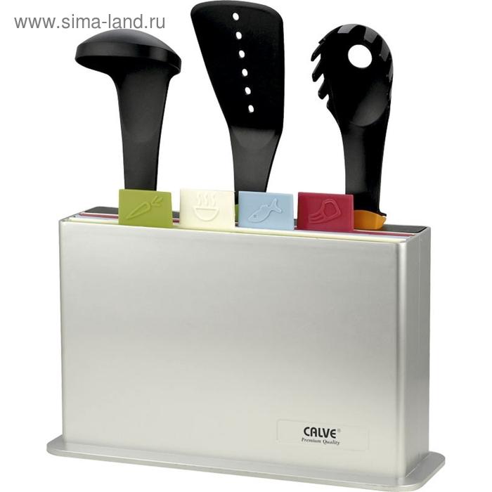 Набор кухонных принадлежностей CALVE, 8 предметов
