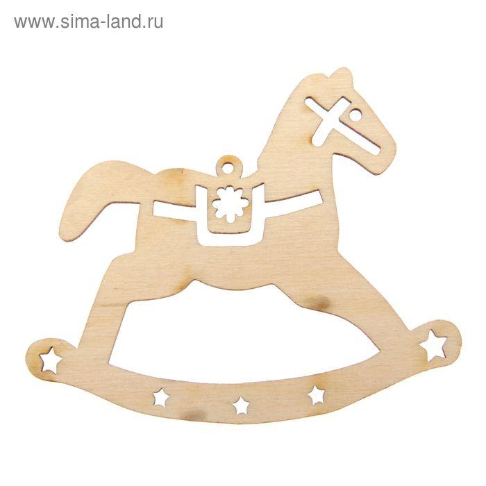 """Ёлочное украшение для декора """"Лошадка-качалка"""""""