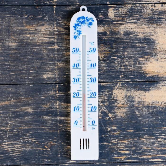 """Термометр комнатный на пластмассовой основе """"Бланш"""", упаковка блистер"""