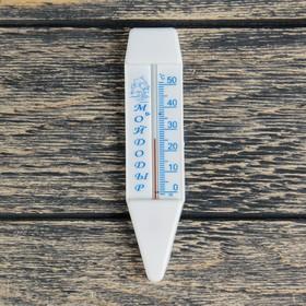 """Термометр для воды """"Мойдодыр"""" (0°С<Т<+50°С), упаковка пакет  микс"""