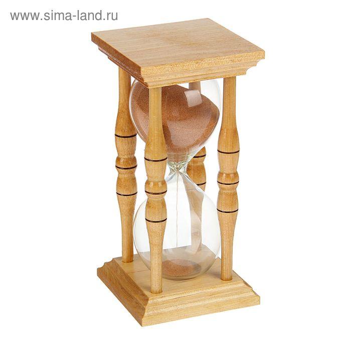 Часы песочные сувенирные (шаровые), 15 мин