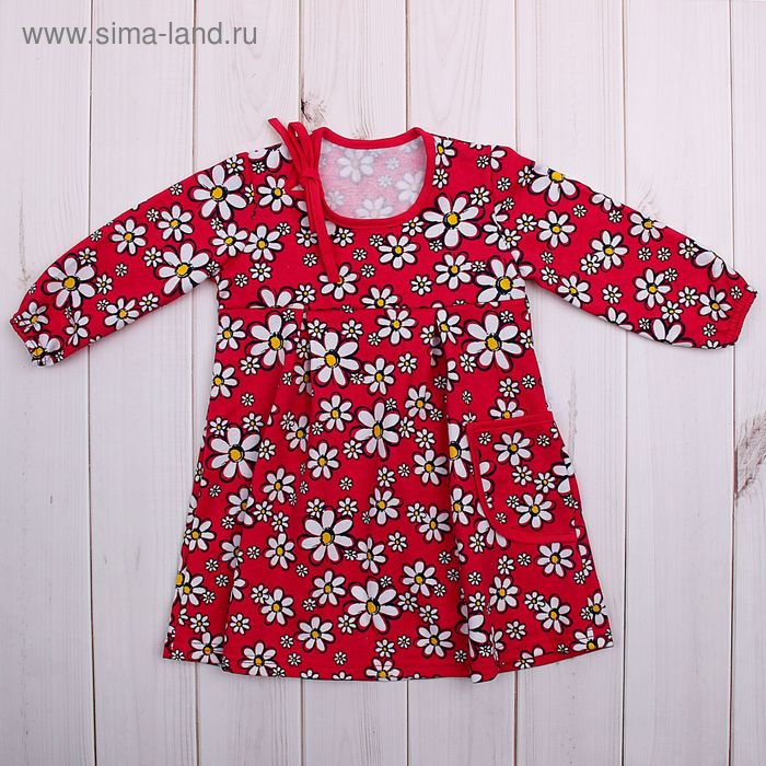 Платье для девочки, рост 86 см, цвет малиновый, принт ромашка (арт. 711232-1_М)