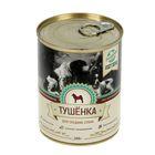 Влажный корм FAVORiTE Premium «Тушенка для средних пород собак», 340 г