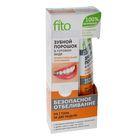 """Зубной порошок в готовом виде Fito Доктор """"Профессиональное отбеливание серии """", туба, 45 мл"""
