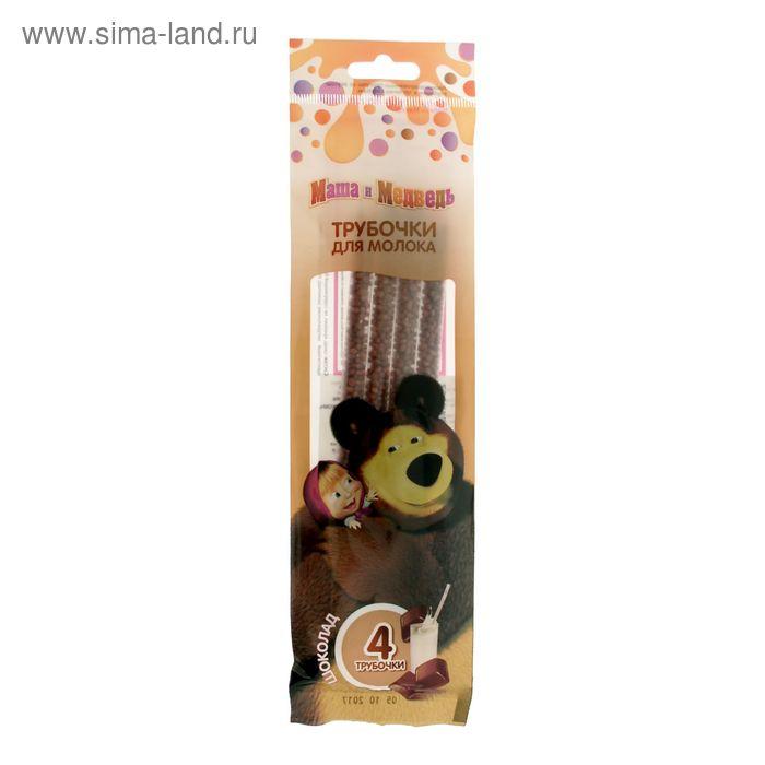 Молочные трубочки Маша и медведь вкус шоколада 14г