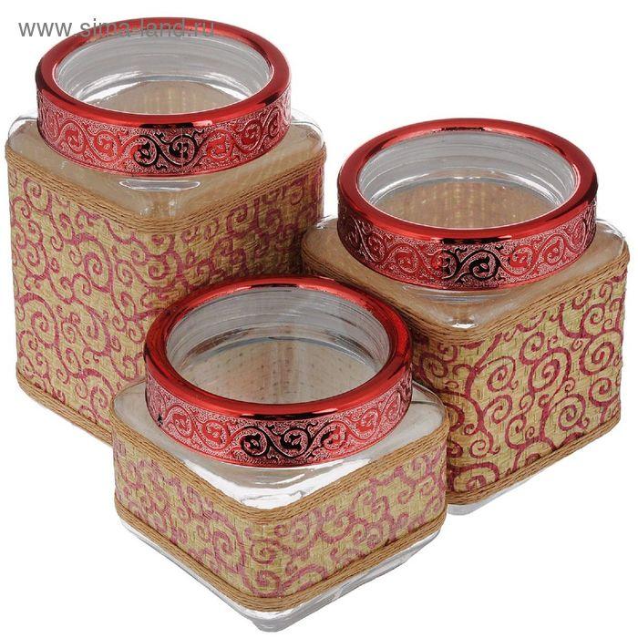 Набор банок для сыпучих продуктов, 3 предмета: 1,6 л; 1,15 л; 770 мл