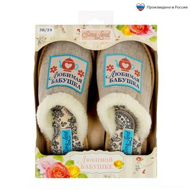 "Обувь домашняя женская ""Любимая Бабушка"", размер 38/39"