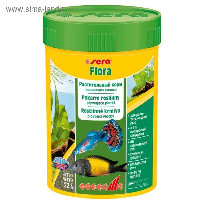 Корм для рыб растительный Sera Flora, 100 мл, 22 гр
