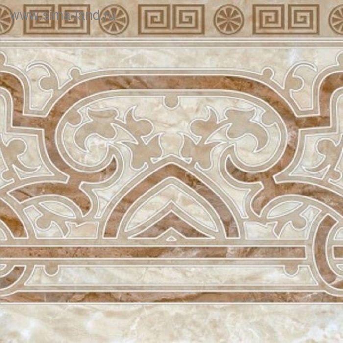 Плитка напольная Гермес коричневый 30х30см 12-01-15-151 (в упаковке 0,99 кв.м)