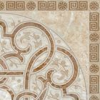 Плитка напольная Гермес коричневый 30х30см 12-01-15-150 (в упаковке 0,99 кв.м)