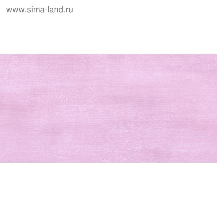 Облицовочная плитка Арома лиловый 10-01-51-690  25х50см (в упаковке 1 кв.м)