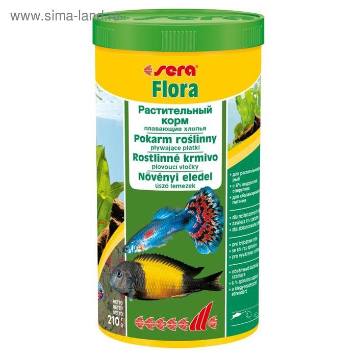 Корм для рыб растительный Sera Flora, 1 л, 210 гр
