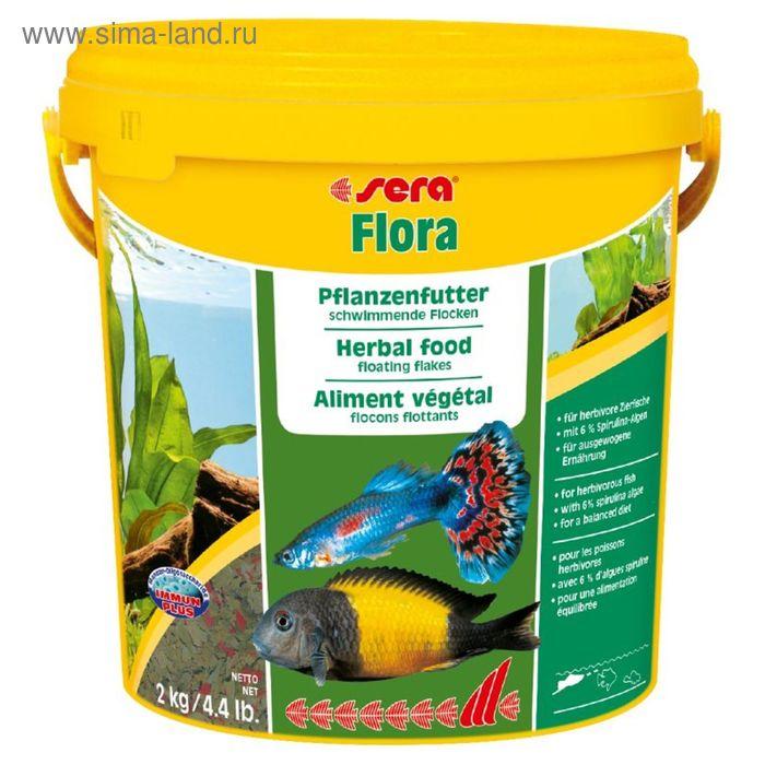 Корм для рыб растительный Sera Flora, 10 л, 2 кг