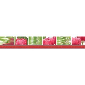 Бордюр 50х7см Фреш Тюльпаны 77-05-47-160