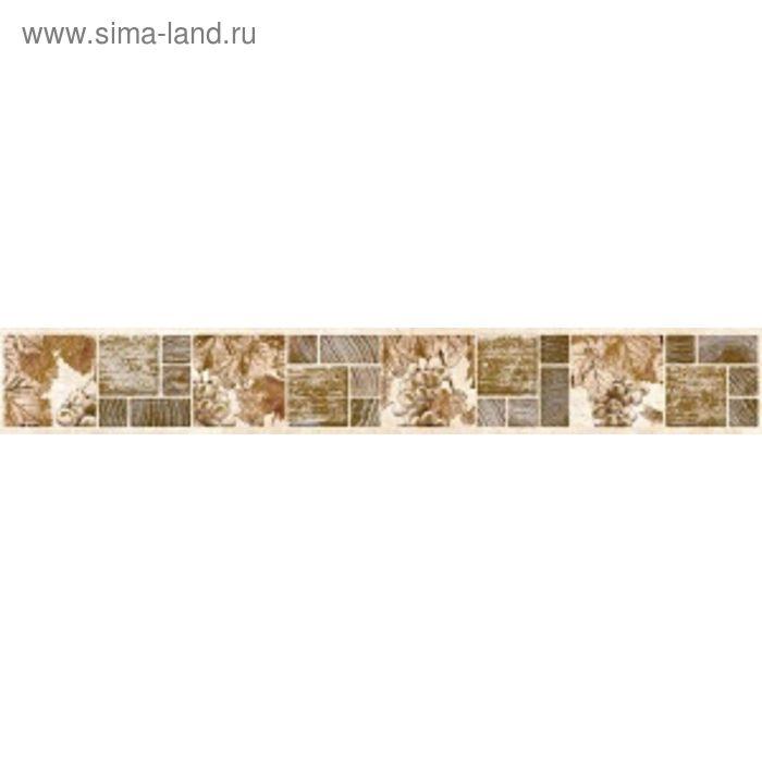 Бордюр 50х7см Тоскана коричневый 77-03-15-715