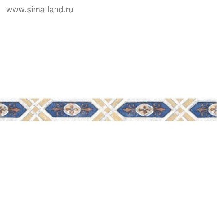 Бордюр 50х5см Апеннины бежевый 57-03-11-528